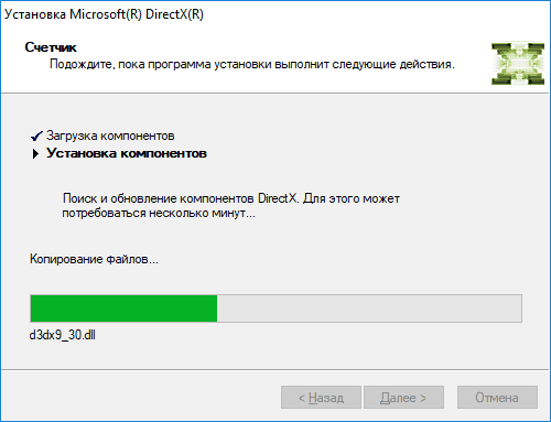 DerectX для Windows