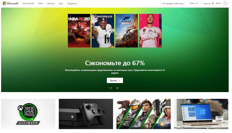 Главная страница сайта Microsoft